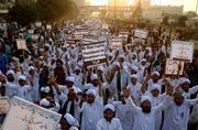 Aasia Bibi protest