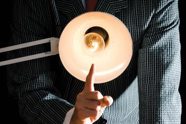 Interrogation light