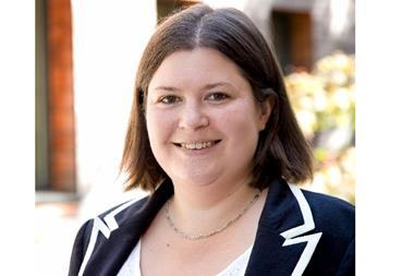 Jessica Guth